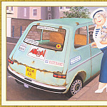 Beryl Cook - CookBeryl_b40_Rusty_Car-WeaSDC
