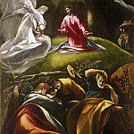 Agony in the Garden, El Greco