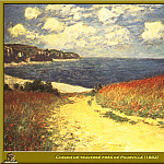 , Claude Oscar Monet