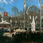 Fritz Von Uhde - The unveiling of the monument of Queen Louise in the Tiergarten