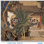 Пэн Лиан Сюй - JYSU_WCHScan_ChineseArt_PengLianXu_029