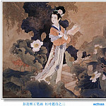 Пэн Лиан Сюй - JYSU_WCHScan_ChineseArt_PengLianXu_008