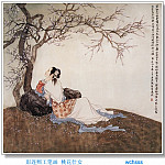 Пэн Лиан Сюй - JYSU_WCHScan_ChineseArt_PengLianXu_004