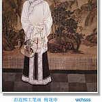 Пэн Лиан Сюй - JYSU_WCHScan_ChineseArt_PengLianXu_014