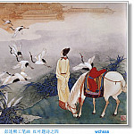 Пэн Лиан Сюй - JYSU_WCHScan_ChineseArt_PengLianXu_010