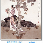 Пэн Лиан Сюй - JYSU_WCHScan_ChineseArt_PengLianXu_006
