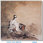 Пэн Лиан Сюй - JYSU_WCHScan_ChineseArt_PengLianXu_002