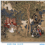 Пэн Лиан Сюй - JYSU_WCHScan_ChineseArt_PengLianXu_026