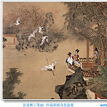 Пэн Лиан Сюй - JYSU_WCHScan_ChineseArt_PengLianXu_028