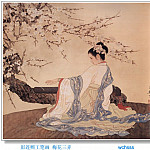 Пэн Лиан Сюй - JYSU_WCHScan_ChineseArt_PengLianXu_024