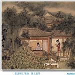 Пэн Лиан Сюй - JYSU_WCHScan_ChineseArt_PengLianXu_025