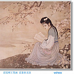 Пэн Лиан Сюй - JYSU_WCHScan_ChineseArt_PengLianXu_023