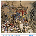 Пэн Лиан Сюй - JYSU_WCHScan_ChineseArt_PengLianXu_027