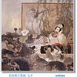 Пэн Лиан Сюй - JYSU_WCHScan_ChineseArt_PengLianXu_011
