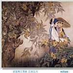 Пэн Лиан Сюй - JYSU_WCHScan_ChineseArt_PengLianXu_019