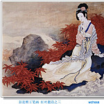 Пэн Лиан Сюй - JYSU_WCHScan_ChineseArt_PengLianXu_009