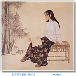 Пэн Лиан Сюй - JYSU_WCHScan_ChineseArt_PengLianXu_017