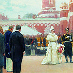 Ilya Repin - speech of His Imperial Majesty May 18, 1896. 1897
