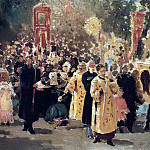 Ilya Repin - Procession in an oak forest. An obvious icon. 1878