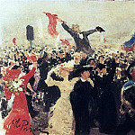 Ilya Repin - Manifestation October 17, 1905. 1906