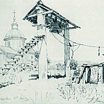 Ilya Repin - Church and bell tower in Chuguyev. 1880