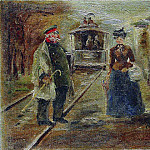 On the train platform. Street Scene with receding competitive. 1890, Ilya Repin