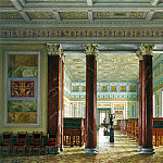 part 12 Hermitage - Ukhtomsky, Konstantin Andreevich. Types of rooms of the New Hermitage. Hall coins