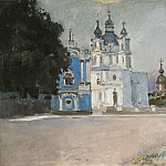 Yaremich, SP. Type of Smolny Cathedral, part 13 Hermitage