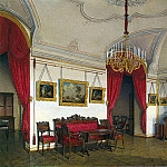 Hau Edward Petrovich – Types of rooms of the Winter Palace. Fourth spare half. Lounge, part 03 Hermitage