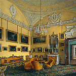 part 03 Hermitage - Hau Edward Petrovich - Types of rooms of the Winter Palace. The first half of the spare. Seating Duke M. Leuchtenberg