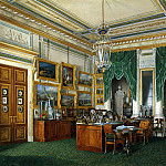Hau Edward Petrovich – Types of rooms of the Winter Palace. The Cabinet of Emperor Alexander II , part 03 Hermitage