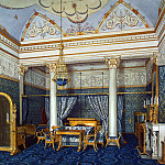 Hau Edward Petrovich – Types of rooms of the Winter Palace. Bedroom of Empress Alexandra Feodorovna, part 03 Hermitage