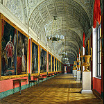 Hau Edward Petrovich – Types halls of the Small Hermitage. Romanov Gallery , part 03 Hermitage