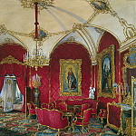 part 03 Hermitage - Hau Edward Petrovich - Types of rooms of the Winter Palace. Fourth spare half. Corner room