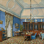 part 03 Hermitage - Hau Edward Petrovich - Types of rooms of the Winter Palace. Fifth spare half. Cabinet led. Princess Maria Alexandrovna