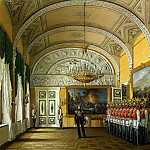 part 03 Hermitage - Hau Edward Petrovich - Types of rooms of the Winter Palace. Hall of divorce Guard