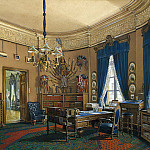 part 03 Hermitage - Hau Edward Petrovich - Types halls of the Small Hermitage. Cabinet Crown Prince Nikolai Alexandrovich