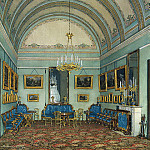 Hau Edward Petrovich – Types of rooms of the Winter Palace. The first half of the spare. Salon Duke M. Leuchtenberg, part 03 Hermitage