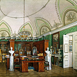 Hau Edward Petrovich – Types of rooms of the Winter Palace. The Military Library of Emperor Alexander II, part 03 Hermitage