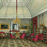 part 03 Hermitage - Hau Edward Petrovich - Types of rooms of the Winter Palace. Fifth spare half. Seating led. Princess Maria Alexandrovna