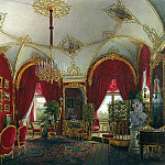 part 03 Hermitage - Hau Edward Petrovich - Types of rooms of the Winter Palace. Fourth spare half. Corner Room (2)