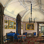 part 03 Hermitage - Hau Edward Petrovich - Types of rooms of the Winter Palace. Fourth spare half. Cabinet