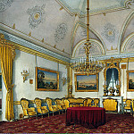 part 03 Hermitage - Hau Edward Petrovich - Types of rooms of the Winter Palace. Third spare half. Lounge
