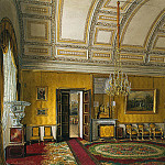 part 03 Hermitage - Hau Edward Petrovich - Types of rooms of the Winter Palace. The first half of the spare. Yellow Grand Salon. book. Maria Nikolaevna