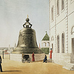 Gilbertzon, E. – Tsar Bell in Moscow Kremlin, part 03 Hermitage