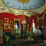 Hau Edward Petrovich – Types of rooms of the Winter Palace. Study of the Empress Alexandra Feodorovna , part 03 Hermitage