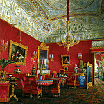 part 03 Hermitage - Hau Edward Petrovich - Types of rooms of the Winter Palace. Large living room of the Empress Alexandra Feodorovna