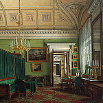 Hau Edward Petrovich – Types of rooms of the Winter Palace. The first half of the spare. The Cabinet of the Duke M. Leuchtenberg, part 03 Hermitage
