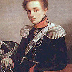 Portrait of Grand Duke Mikhail Pavlovich, Orest Adamovich Kiprensky