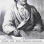 Portrait of the Artist-In. Goethe., Orest Adamovich Kiprensky